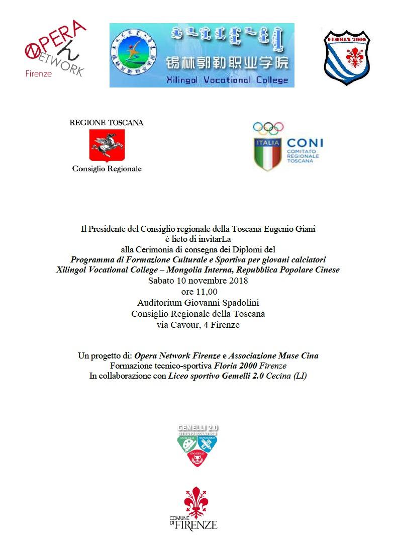 Premio Regione Toscana – Istituto Gemelli 2.0