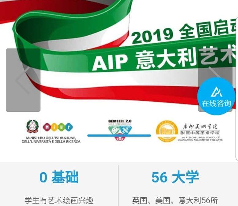 Parte il nostro progetto Liceo Internazionale in Cina