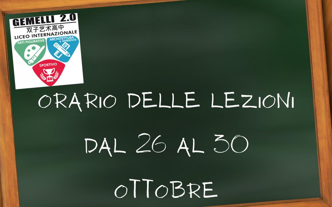 Orario delle lezioni dal 26 al 30 Ottobre 2020