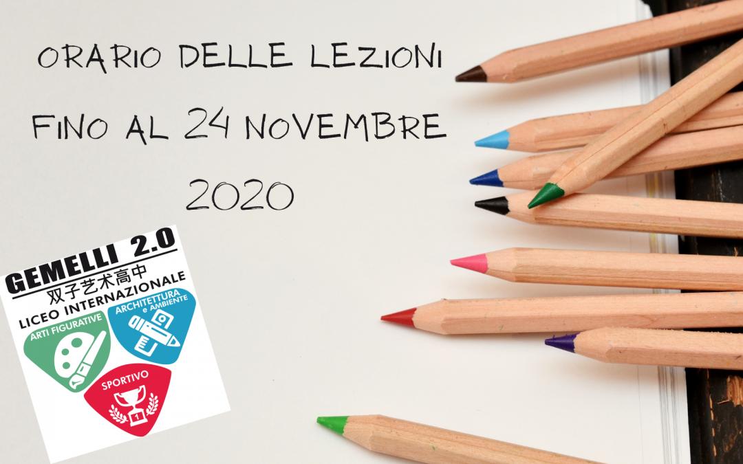 Orario delle lezioni fino al 24 Novembre 2020