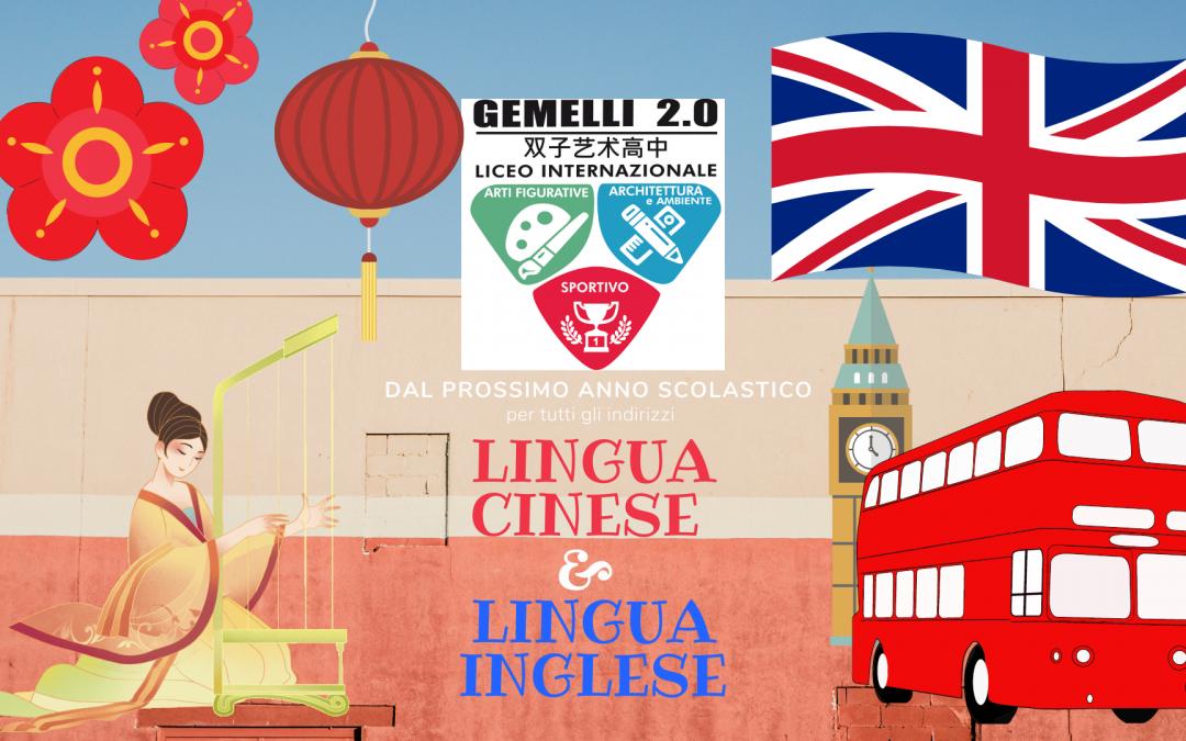 Lingua Cinese e Lingua Inglese per tutti gli indirizzi